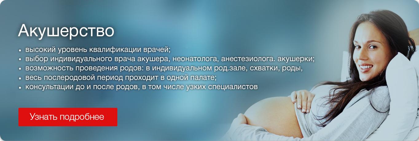 Кольчугинская црб расписание врачей детской поликлиники