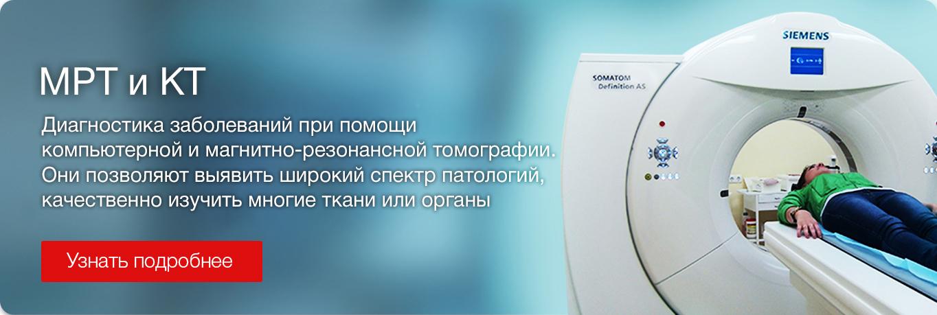 Нижегородский медицинский центр повышения квалификации