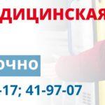каждую-среду-БЕСПЛАТНАЯ-консультация-флеболога-копия (1) (1)
