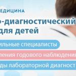 Банер на сайт КДЦ